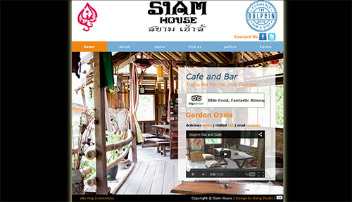 siam-house